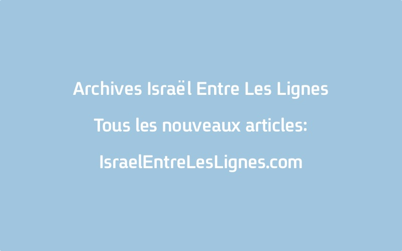 GIS - Association Israël-Suisse