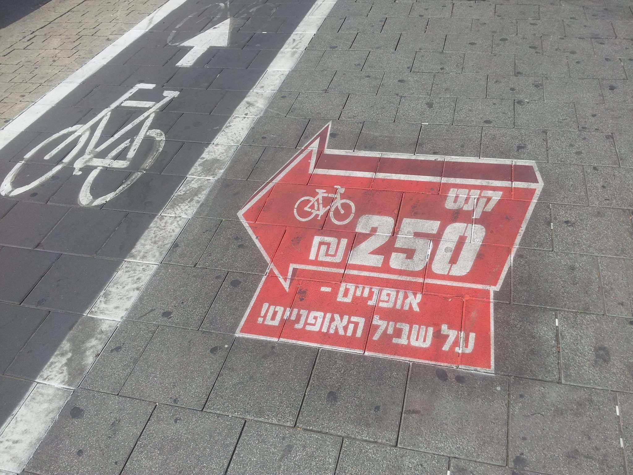 Autant les PV sont justifiés quand il y a une piste cyclable, autant on peut s'interroger sur leur légitimité en l'absence de toute piste (photo : Katharina Höftmann)