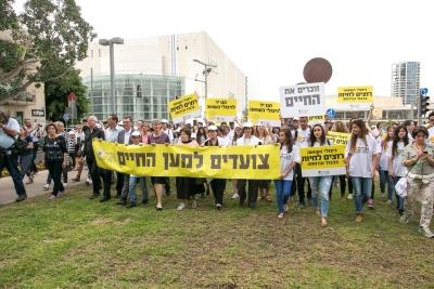 """Avec la """"marche pour les vivants"""", les organisateurs veulent mettre l'accent sur les besoins des survivants de la Shoah (photo : presse)"""