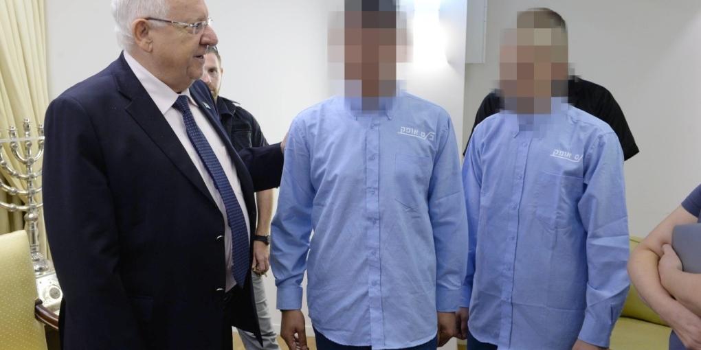 Le président Rivlin reçoit de jeunes délinquants dans sa résidence (photo : Mark Neiman, GPO)