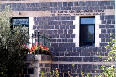 Le centre Mifne à Rosh Pina en Israël (Photo : presse)