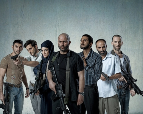"Un succès local et international : la série ""Fauda"" (photo : Facebook Fauda)"