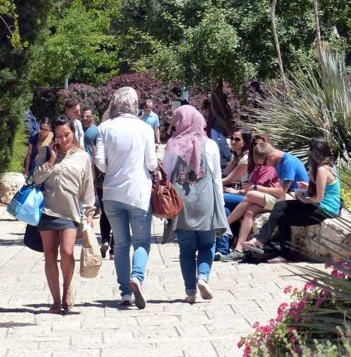 L'une des obligations fixées par le gouvernement à l'Université hébraïque est d'augmenter le nombre d'étudiants arabes (photo : site Internet HUJI)