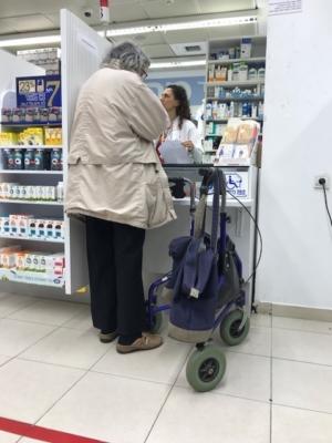 L'OCDE recommande, entre autres, de poursuivre les investissements en matière d'aides sociales et de santé en vue d'améliorer la justice sociale en Israël (photo : KHC)