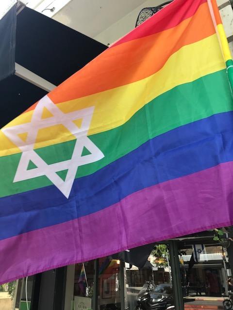 L'étoile de David sur le drapeau arc-en-ciel ne choque personne à Tel-Aviv (photo: KHC)