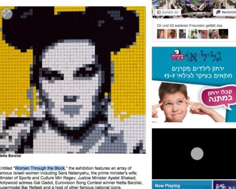 Une coiffure particulièrement originale : même en LEGO, Netta Barzilaï est immédiatement reconnaissable (capture d'écran du site Internet YNET)