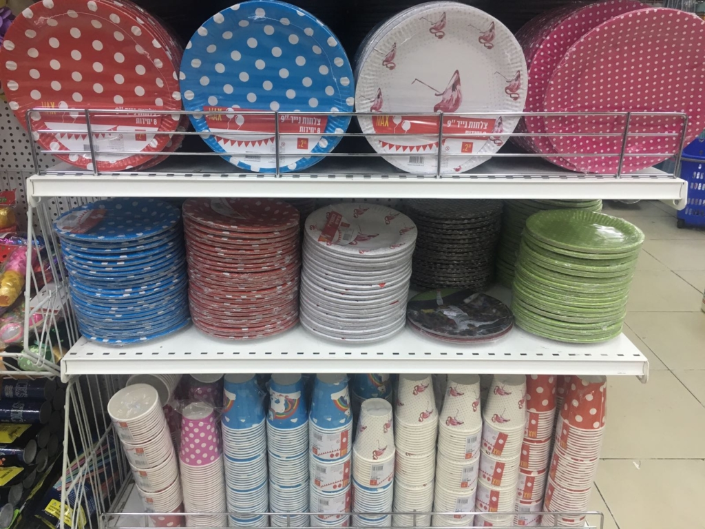 Vaisselle en plastique dans un magasin de Tel Aviv (photo: Zo Flamenbaum)