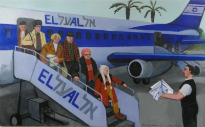 """""""New Victims"""" – tableau de l'exposition PRAVDA (photo : Musée d'Israël)"""