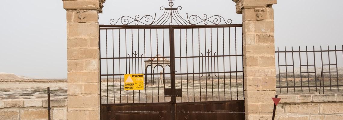 Une partie du terrain entourant le lieu de baptême de Jésus vient d'être enfin débarrassée de ses mines (photo : Halo Trust).
