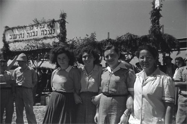 Jeunes femmes de l'organisation Bnei Zion (1947) en Israël (photo : Jewish National Fund photo archive/Wikimedia Commons)