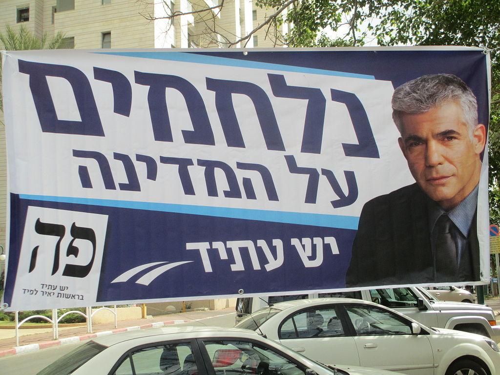 Beau gosse mais naïf, c'est le reproche fait régulièrement à Yaïr Lapid, politicien du centre (photo : מאת Avi1111 dr. avishai teicher, https://commons.wikimedia.org/w/index.php?curid=39061022)