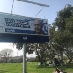 """Likoud fort – Israël fort"" : Bibi va rester Premier ministre (photo : KHC)."