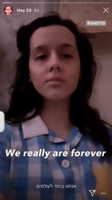 a vie dans le ghetto : Eva.Stories raconte sur Instagram, en utilisant les moyens techniques actuels, l'histoire de cette jeune fille pendant la Shoah (photo : capture d'écran).