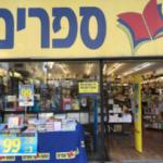 Promotion en vue de la Semaine du Livre en Israël (Bild).