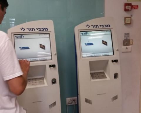 Un patient qui arrive au centre médical pour une consultation s'enregistre en entrant sa carte à puce dans l'ordinateur (photo : Jacques Korolnyk).