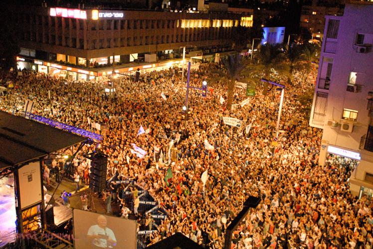 Manifestation à Tel-Aviv contre la cherté de la vie, août 2011 (photo : https://www.flickr.com/photos/avivi/6089163858/