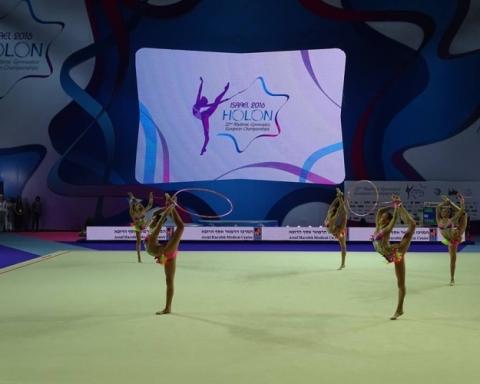 L'équipe israélienne lors des championnats d'Europe de gymnastique rythmique et sportive (photo : page Facebook Israeli Gymnastics Magazine)