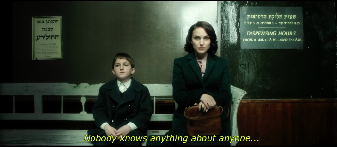 Pour ses débuts de réalisatrice, Natalie Portman a choisi l'hébreu, et elle a dû travailler ses connaissances de la langue et son accent (photo: capture d'écran de la bande-annonce/Youtube)