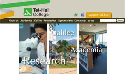 L'école supérieure de Tel-Haï en Galilée permet d'obtenir des diplômes universitaires et évite aux étudiants de devoir s'immatriculer dans l'une des universités de Haïfa qui sont relativement éloignées (photo : capture d'écran site Internet de Tel-Haï).