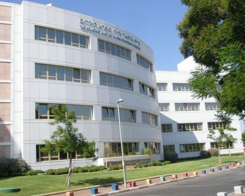 L'hôpital pour enfant du complexe hospitalier Tel HaShomer (photo : David Shay/Wikqimedia Commons