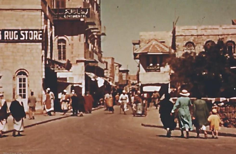 Porte de Jaffa à Jérusalem dans les années 30 (photo : cinémathèque de Jérusalem)