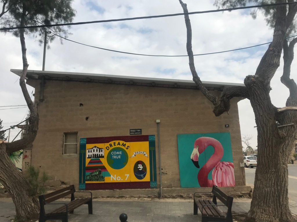 Street-Art dans la vieille ville de Beer-Sheva (photo : KHC).