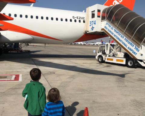 Photo d'une époque pour l'instant révolue : depuis mars, le trafic aérien à l'aéroport Ben Gourion est pratiquement paralysé (photo : KHC).