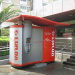 Bureau de poste dans le nord de Tel-Aviv avec une station permettant de récupérer son ou ses colis (graphique: Wikimedia Commons/Ori~).