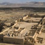 Site archéologique d'Avdat en Israël (photo : Naftali Hilger).