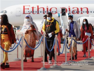 Arrivée en Israël de Juifs éthiopiens (photo : Olivier Fitoussi, The Jewish Agency of Israel)