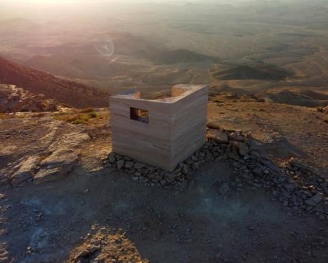 L'observatoire Landroom de Mitzpe Ramon (photo : GITAI ARCHITECTS).