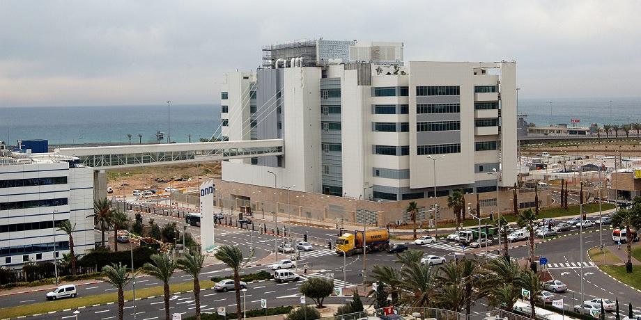 Agence Intel à Haïfa (photo : site Internet Intel Israel)